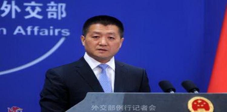 چین: آمریکا رویکرد اشتباه خود را متوقف کند