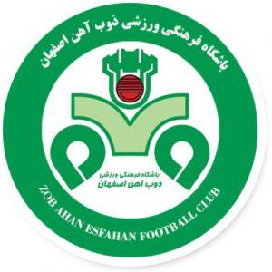 بیانیه باشگاه ذوب آهن در آستانه دیدار با النصر عربستان