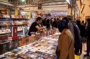 تجهیز کتابخانههای عمومی جوانرود با اعتبار ۴۰۰ میلیون ریال