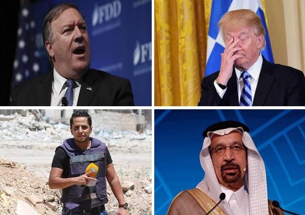 از واکنش وزارت خارجه عربستان به حادثه اخیر فجیره تا خسارت چندمیلیون دلاری یک پرنده به هواپیمای رادارگریز آمریکا+ فیلم و عکس