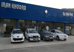 شرایط فروش فوری ۲ محصولات ایران خودرو