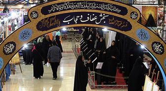 مشارکت 95 درصدی تهرانی ها / نمایشگاه قرآن در سال 98 داخلی ترین محصولات را عرضه می کند