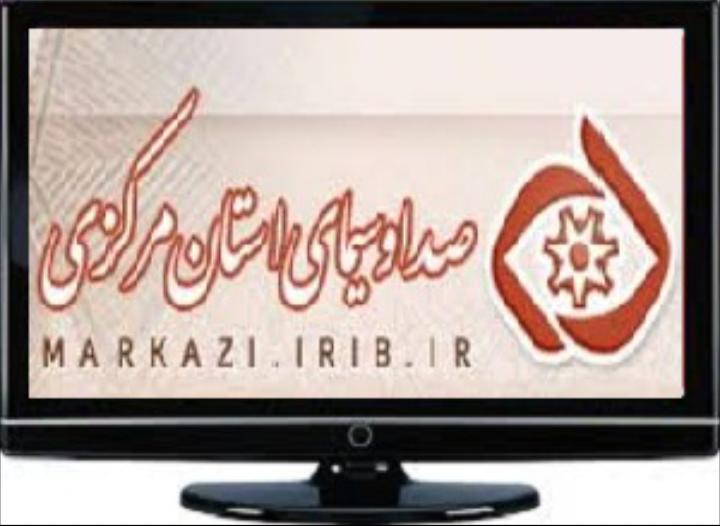 برنامههای سیمای شبکه آفتاب در بیست و هفتم اردیبهشت ۹۸
