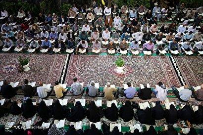 محفل اُنس با قرآن در مسجد گوهرشاد