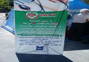 آغاز طرح «بسیج ملی کنترل فشار خون» در تبریز