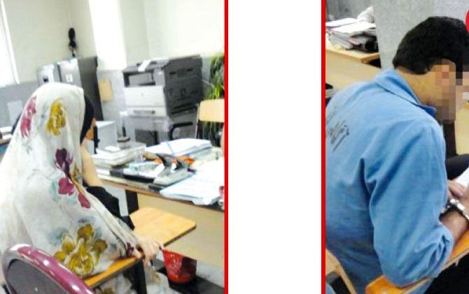اعتراف هولناک نوعروس به قتل خواستگار سابقاش