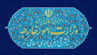 واکنش روابط عمومی وزارت خارجه به اتهامات هوشنگ امیراحمدی نسبت به ظریف