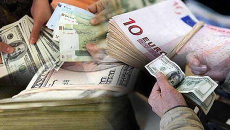 نرخ 47 ارز بین بانکی در 98/02/28 /