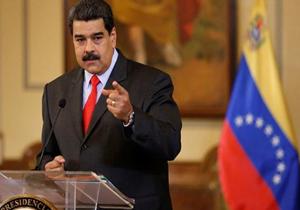 مادورو: من به گفتگو و صلح باور دارم