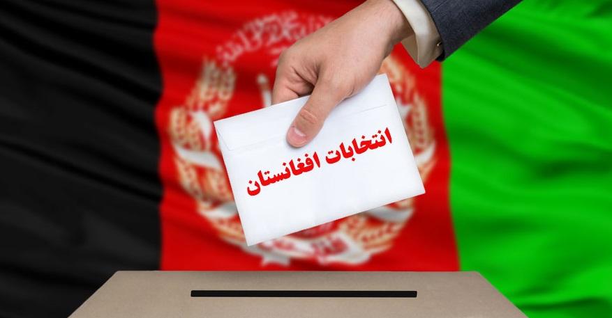 کمیسیون انتخابات برای مهندسی انتخابات ریاست جمهوری تلاش می کند