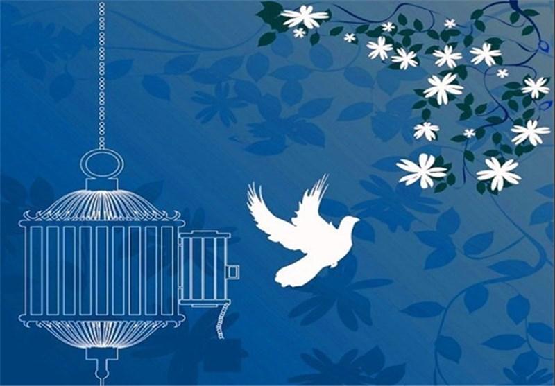 جشن حمایت و نسیم مهر در استان ایلام برگزار میگردد