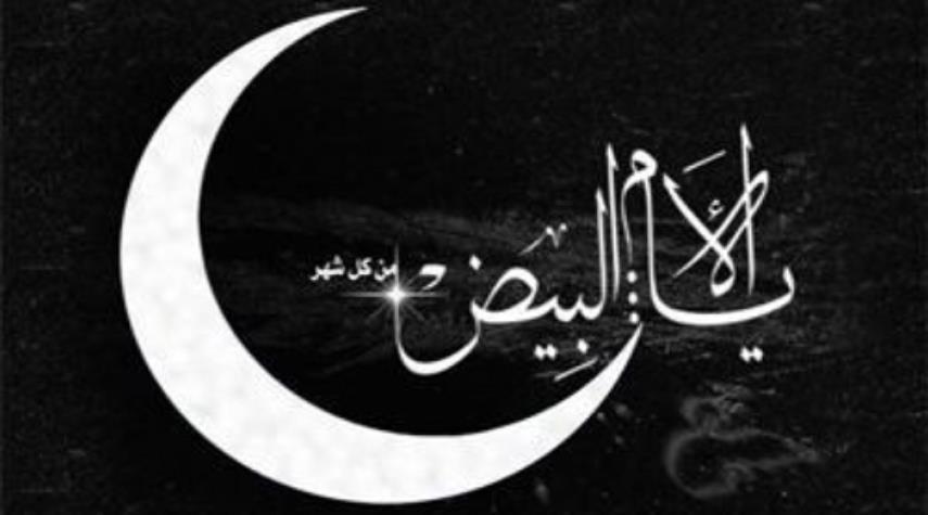 توصیه آیتالله مجتهدی برای ایامالبیض ماه رمضان
