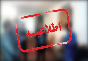 ماجرای حضور یک نماینده در منزل شروری که کشته شد