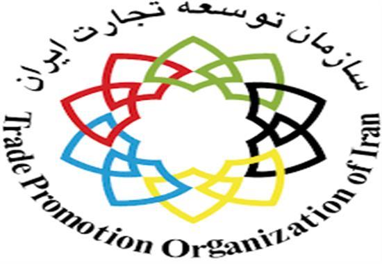 جلسۀ شورای مشورتی روسای اتاقهای مشترک بازرگانی ایران و کشورهای همسایه