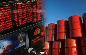 عرضه ۲ میلیون بشکه نفت خام در بورس انرژی