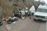 باشگاه خبرنگاران -تصادف مرگبار در جاده رستمآباد - رودبار