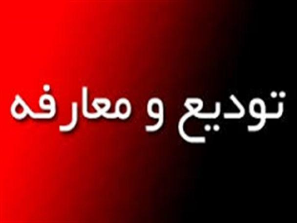 معارفه رئیس پلیسراه دهلران - اندیمشک
