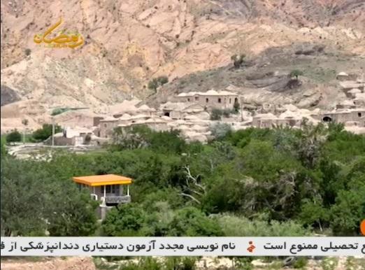بخش خبری با خبرنگاران جوان مورخ ۲۹ اردیبهشت ۱۳۹۸ + فیلم