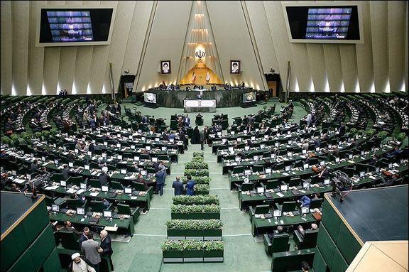 پارلمان، شنبه چهارم خرداد هم جلسه علنی دارد