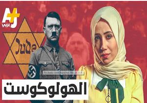 الجزیره: رژیم صهیونیستی چگونه از افسانه هولوکاست سود میبرد؟