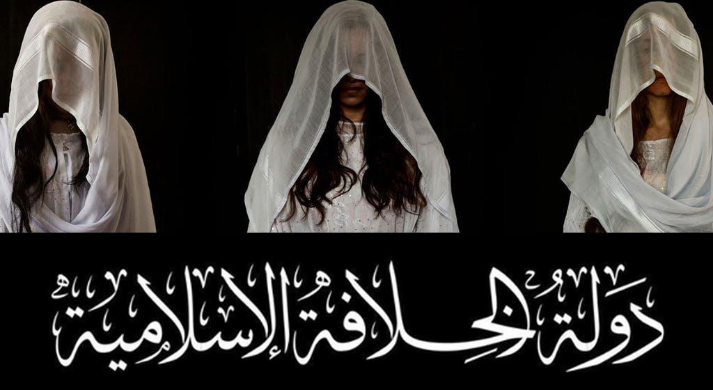 کارکشتهترین دلالان محبت داعش در بنگاه جهاد نکاح/ از «امخطاب» چاقوکش تا «ام سیفاله» مشاور امور جنسی تروریستها !