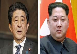 نخستوزیر ژاپن بار دیگر خواستار دیدار بدون پیش شرط با رهبر کره شمالی شد