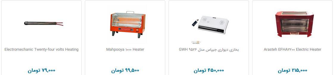 تهیه بخاری برقی چقدر هزینه دارد؟