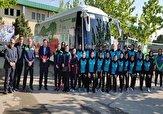 اعزام تیم ملی فوتبال جوانان بانوان به ویتنام