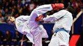 مسیر دشوار کاراته برای موفقیت در المپیک/ کاراته ایران در انتظار 6 سهمیه
