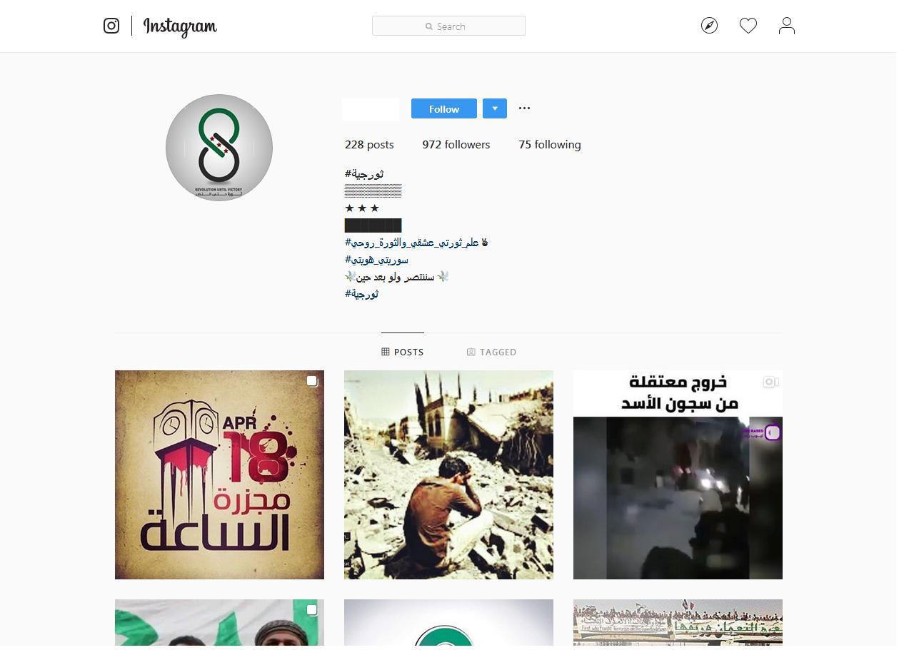 بازی «اینستاگرام» با افکار عمومی جهان/ تروریستها فعالاند اما نام بردن از سپاه ممنوع است!