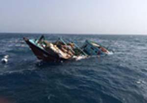 غرق شدن کشتی باری ایران در خلیج فارس/ نجات ۲ ملوان و مفقودی بقیه