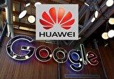 باشگاه خبرنگاران -پایان برخی همکاریهای گوگل و هوآوی چین در پی دستور ترامپ