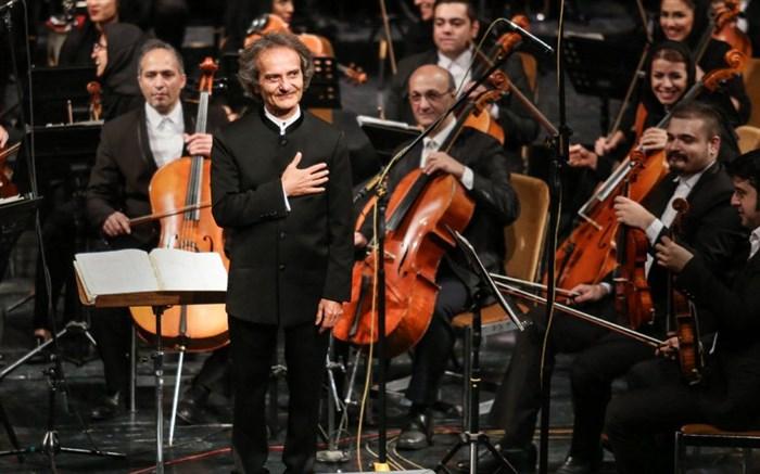 ارکستر سمفونیک تهران، سمفونی ۹ بتهوون را اجرا میکند