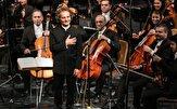 باشگاه خبرنگاران -ارکستر سمفونیک تهران، سمفونی ۹ بتهوون را اجرا میکند