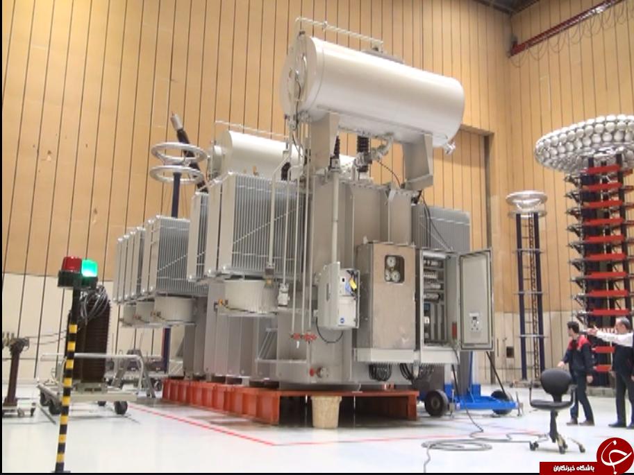 چرخ های کارخانه ای که با وجود تحریم های اقتصادی همچنان با قدرت می چرخد/ ساخت ترانس های بی صدا و ابر ترانس ها برای اولین بار در کشور