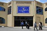 باشگاه خبرنگاران -تصویب طرح ساماندهی کارکنان دانشگاه پیام نور در کمیسیون اجتماعی مجلس