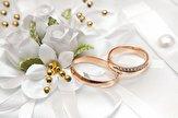 میزان ازدواج در کشور ۳۰ درصد کاهش یافت