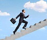 برای موفقیت در دنیای کار آینده چه باید کرد؟