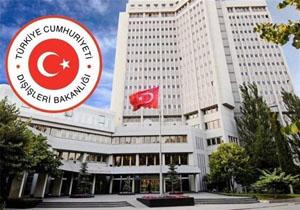 آغاز عملیات گسترده در ترکیه برای بازداشت ۲۴۹ کارمند وزارت خارجه