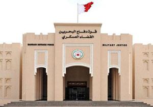 اتهام جدید بحرین علیه ایران