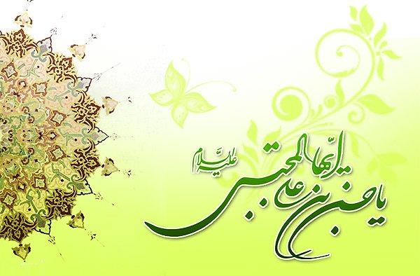 مجموعه به روزترین تصاویر پروفایل ویژه ولادت کریم آل طه