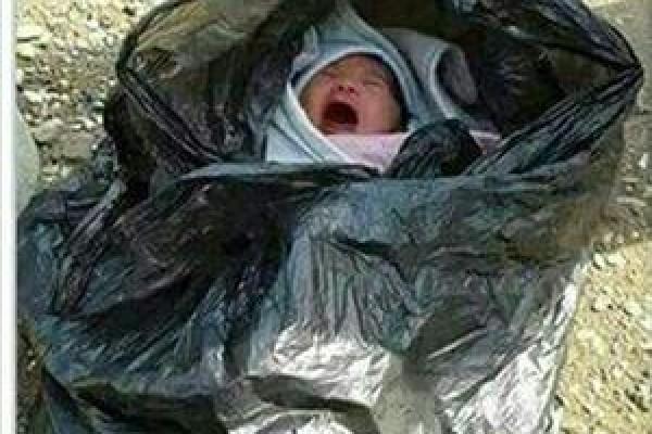 پیدا شدن یک نوزاد در کیسه زباله در بندرعباس