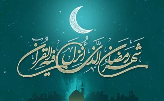 نماهنگ مناجات با نوای حاج امیر عباسی +صوت