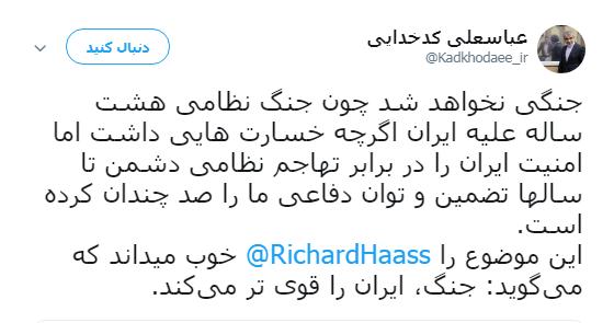 جنگ نخواهد شد/ امنیت ایران در برابر تهاجم نظامی دشمن تضمین شده است