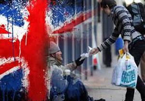 انتقاد دیدهبان حقوق بشر از سیاستهای ظالمانه انگلیس در تشدید فقر