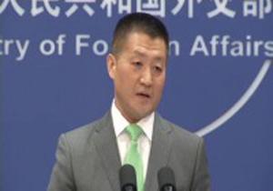 وزارت خارجه چین روابط تجاری و اقتصادی با ایران را قانونی خواند