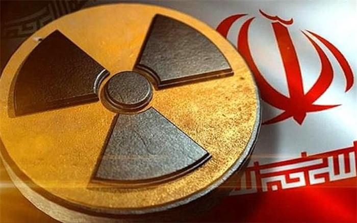 گام جدید ایران درباره افزایش میزان تولید اورانیوم غنیشده ۳.۶۷ چگونه اجرایی می شود؟