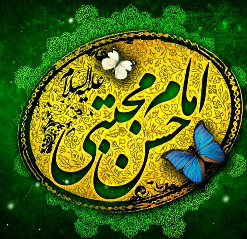 چرا امام مجتبی (ع) «حسن» نام گرفت؟
