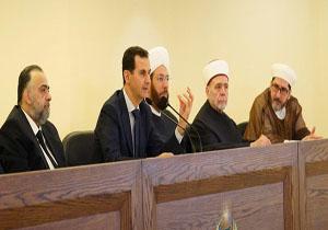 اسد مرکزی بر ضد افراطگرایی افتتاح کرد