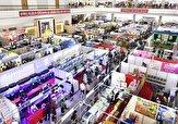 باشگاه خبرنگاران -حضور صدها شرکت خارجی در نمایشگاه تجاری کره شمالی